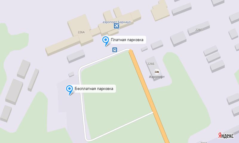 Парковка в аэропорту Барнаул: схема