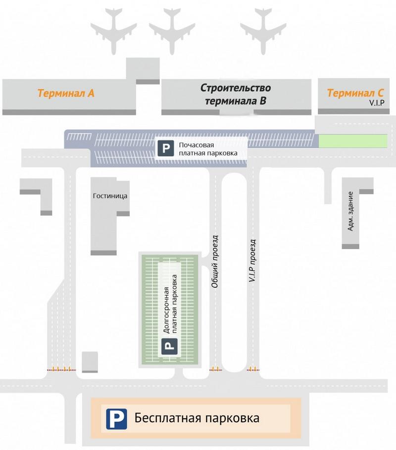 Аэропорт Волгоград: схема расположения стоянок