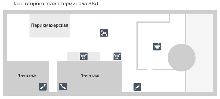 Схема терминала А, 2 этаж