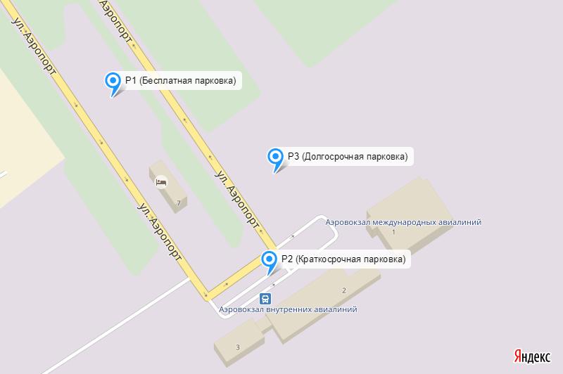 Стоянка в аэропорту Кемерово: стоимость и расположение