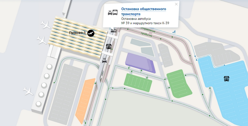 Автобусная остановка аэропорта Пулково