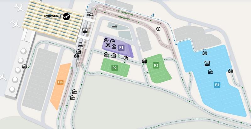Схема парковок аэропорта Пулково