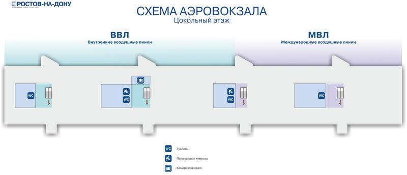 Аэропорт Ростов-на-Дону: схема цокольного этажа пассажирского терминала