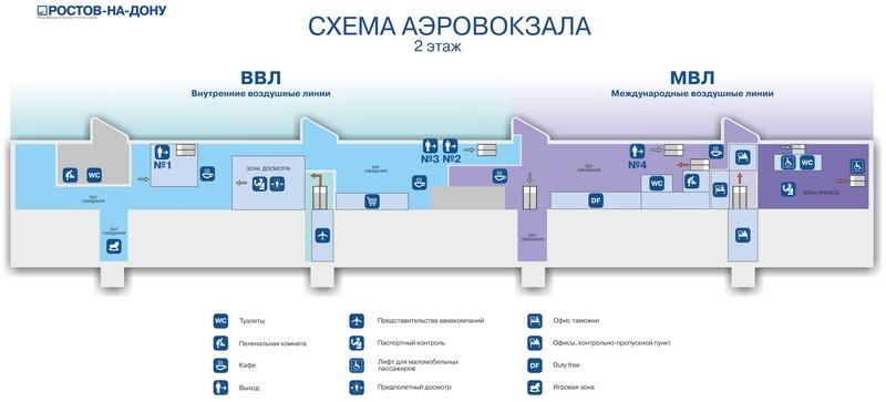 Аэропорт Ростов-на-Дону: схема 2 этажа пассажирского терминала