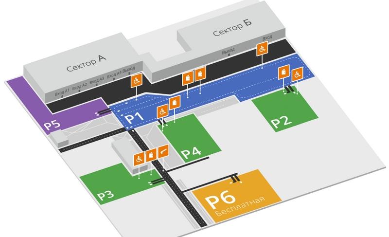 Схема международного аэропорта Толмачево со стоянками