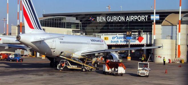 Аэропорт Бен-Гурион Тель-Авив