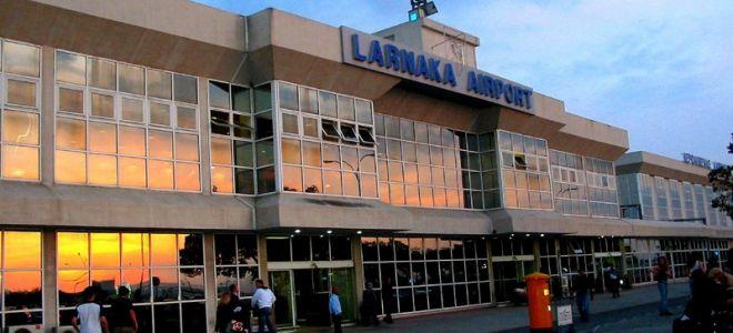 Аэропорт Ларнака Кипр