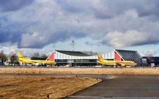 Аэропорт Мемминген