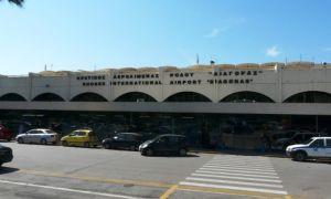 Аэропорт Родоса Диагорас