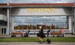 Аэропорт Краснодар (Пашковский)