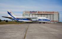 Аэропорт Восточный Ульяновск
