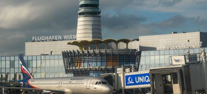 Аэропорт Вены Австрия