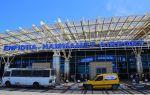 Аэропорт Энфида-Хаммамет Тунис
