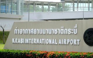 Аэропорт Краби Таиланд