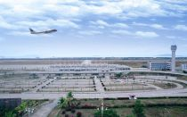Аэропорт Санья «Феникс»