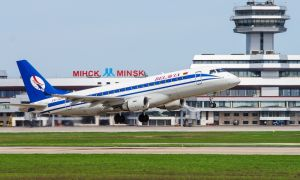 Аэропорт Минск-2: Национальный аэропорт Минск