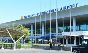 Аэропорт Ташкента Южный