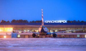 Аэропорт Емельяново Красноярск