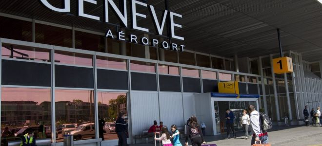 Аэропорт Женевы Куантран