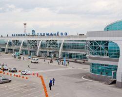 Аэропорт Новосибирска Толмачево