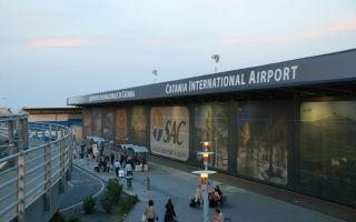 Аэропорт Катания Сицилия