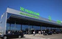 Аэропорт Жуковский (Раменское) Москва