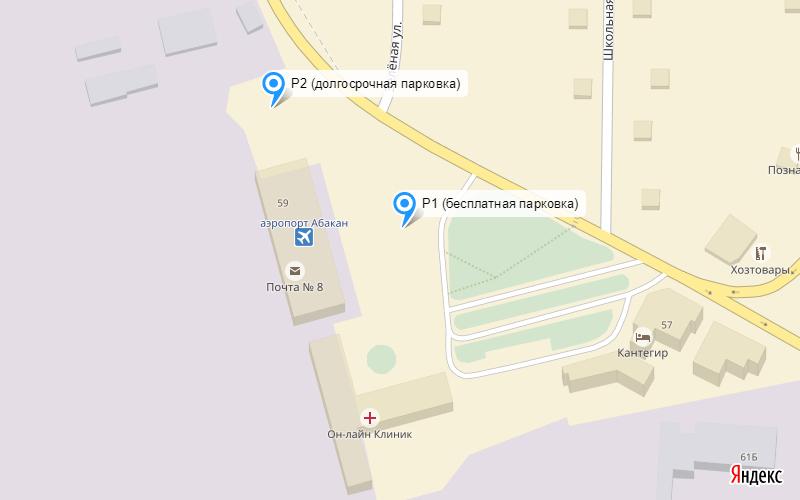 Стоянка в аэропорту Абакан