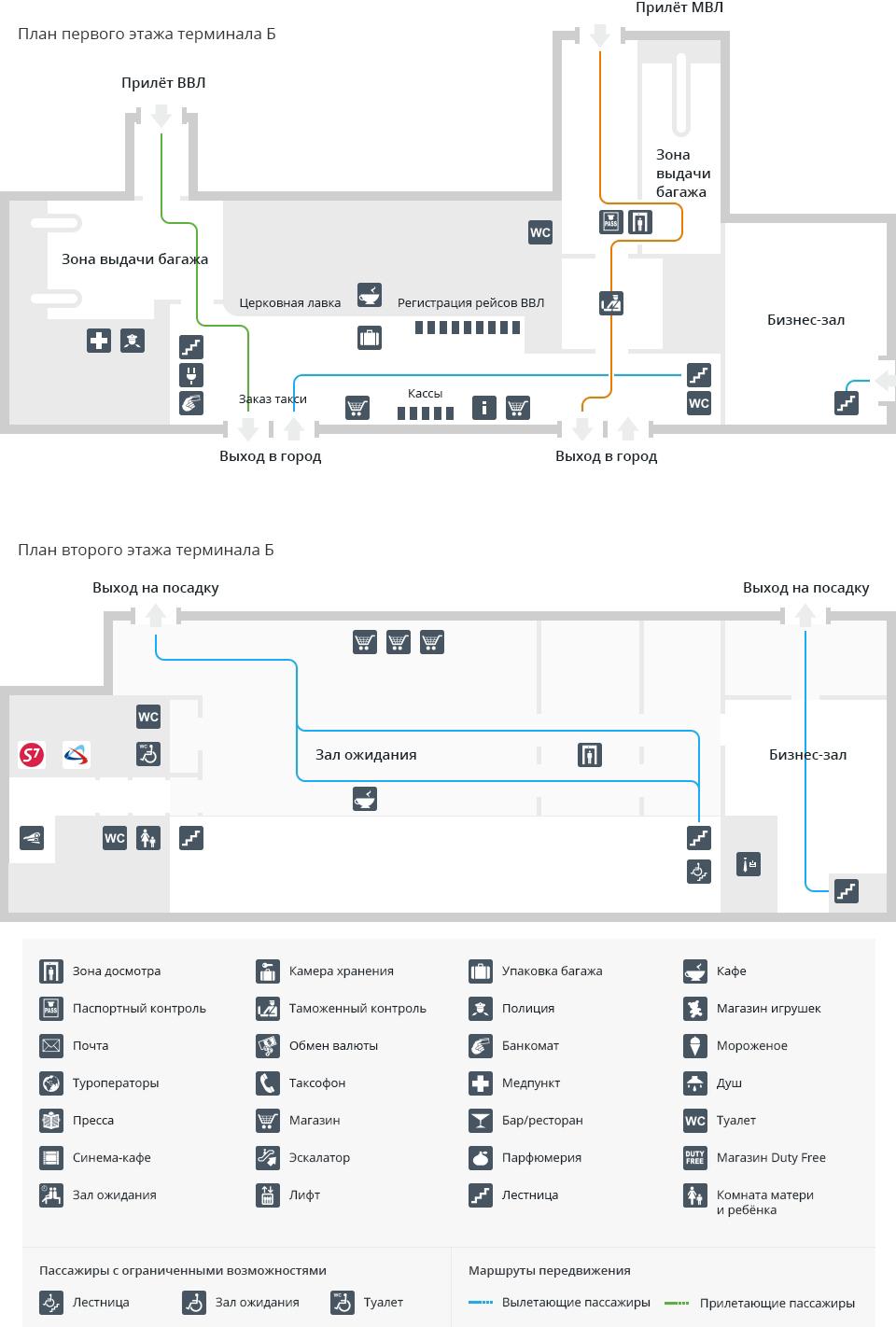 Аэропорт Чита: схема терминала Б