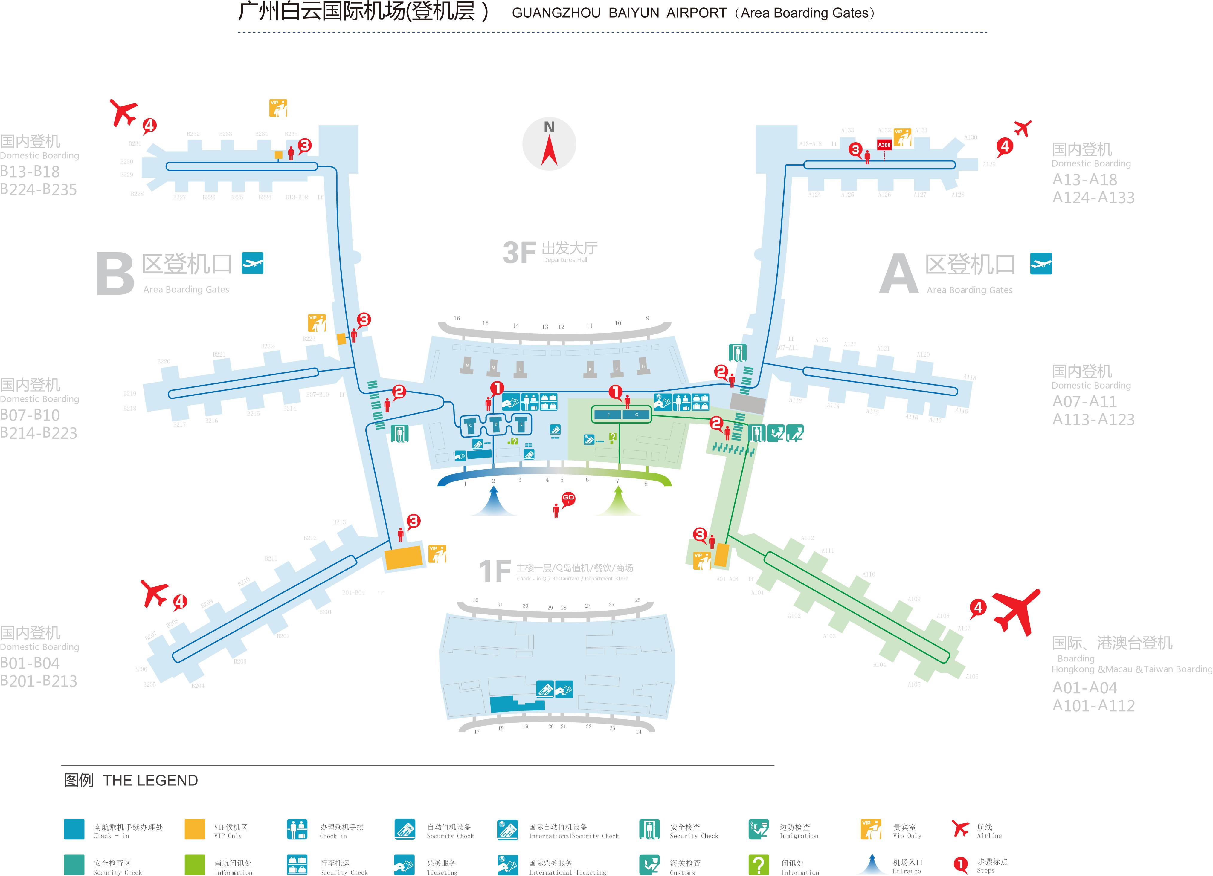 Схема аэропорта Гуанчжоу Байюнь
