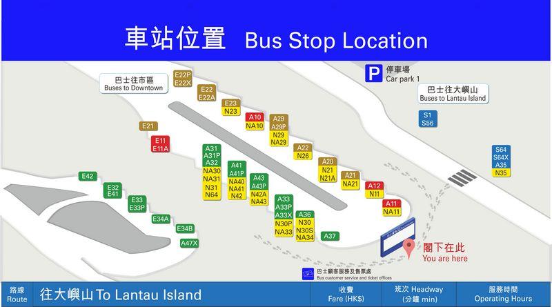 Автобусные остановки в аэропорту Гонконга