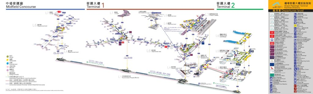 Схема аэропорта Гонконга: терминал 1, 2, Midfield. Зона вылета