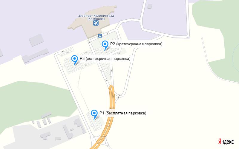 Парковка в аэропорту Храброво, Калининград: расположение и стоимость