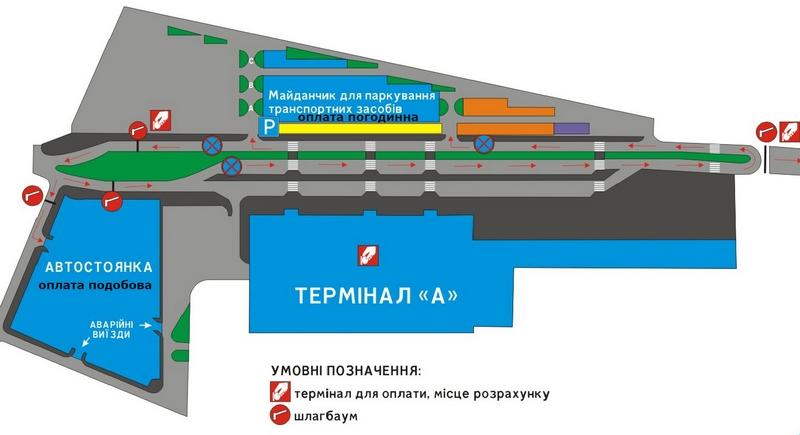 Стоянка в аэропорту Львова