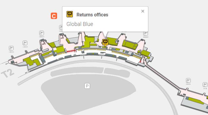Офис Global Blue: Т1, 1 этаж
