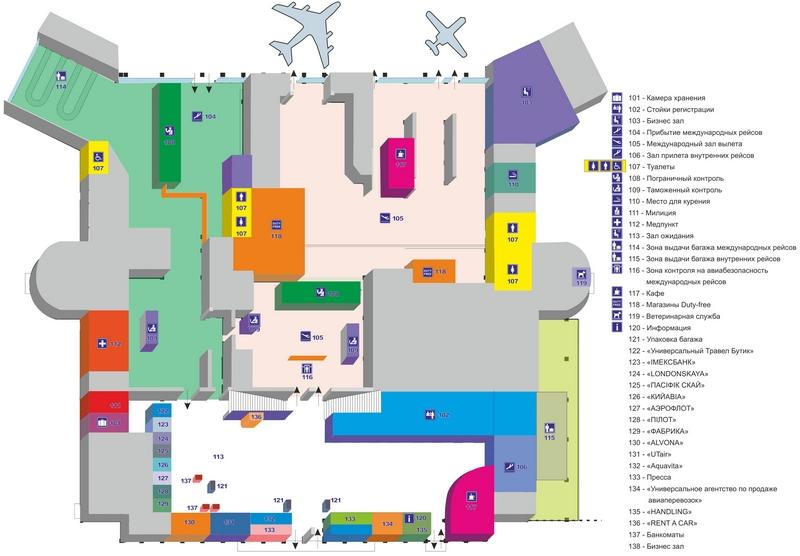 Аэропорт Одесса: схема терминала, 1 этаж