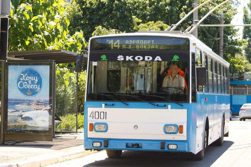 Как добраться в аэропорт Одессы общественным транспортом