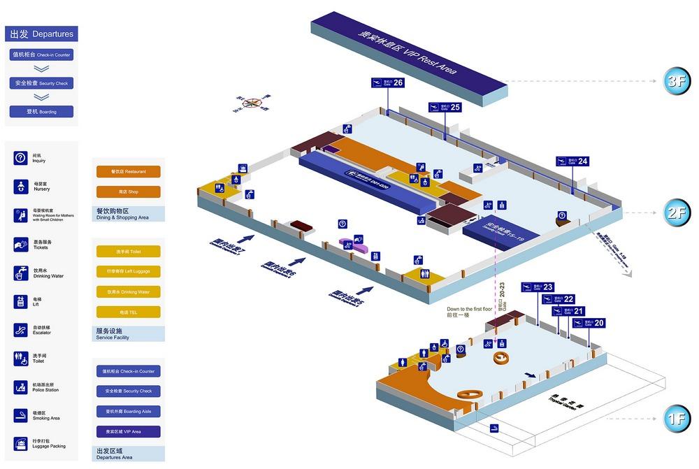 Схема аэропорта Санья: терминал 2, 1 этаж