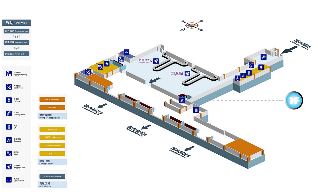 Схема аэропорта Санья: терминал 2, 2 этаж
