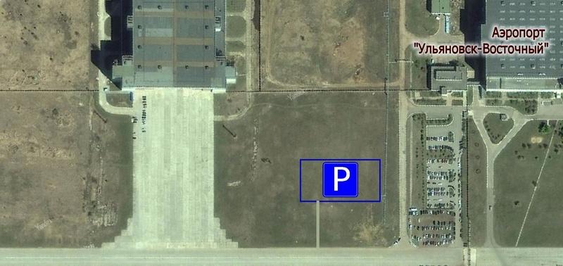 Парковка в аэропорту Восточный