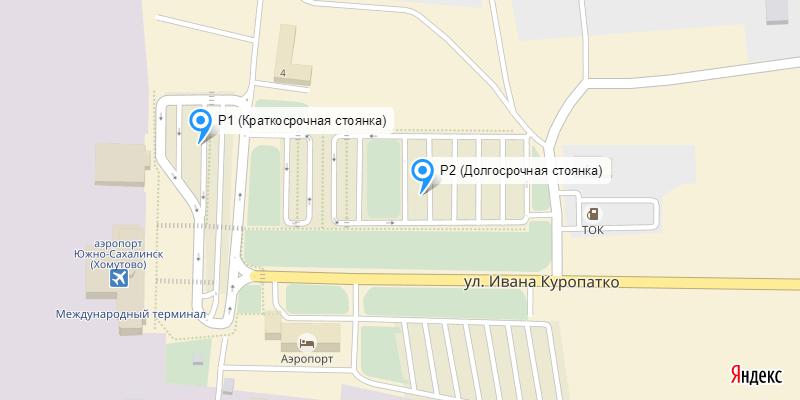 Парковка в аэропорту Сахалинска