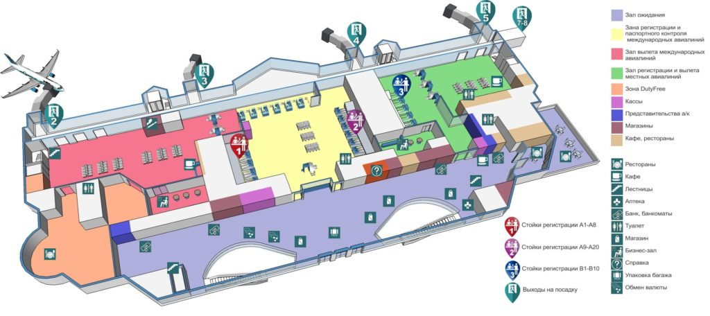Аэропорт Алматы: пассажирский терминал, 2 этаж