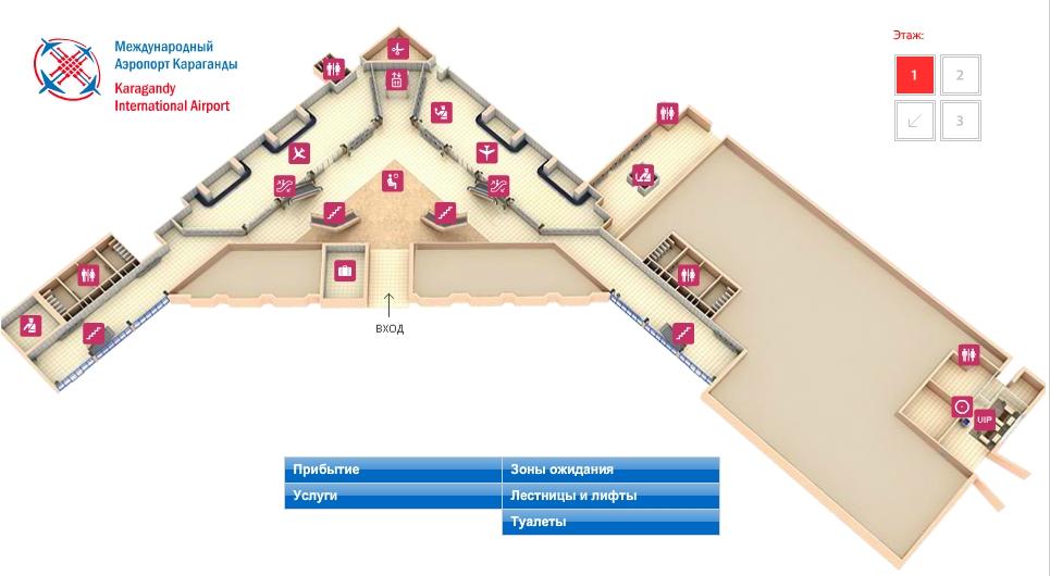 Схема терминала аэропорта Караганды, 1 этаж