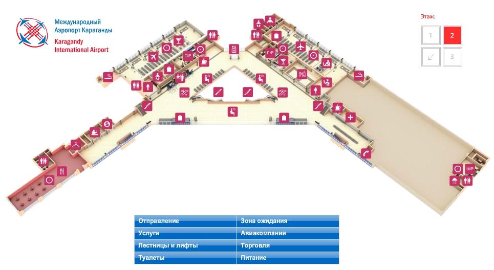 Схема терминала аэропорта Караганды, 2 этаж