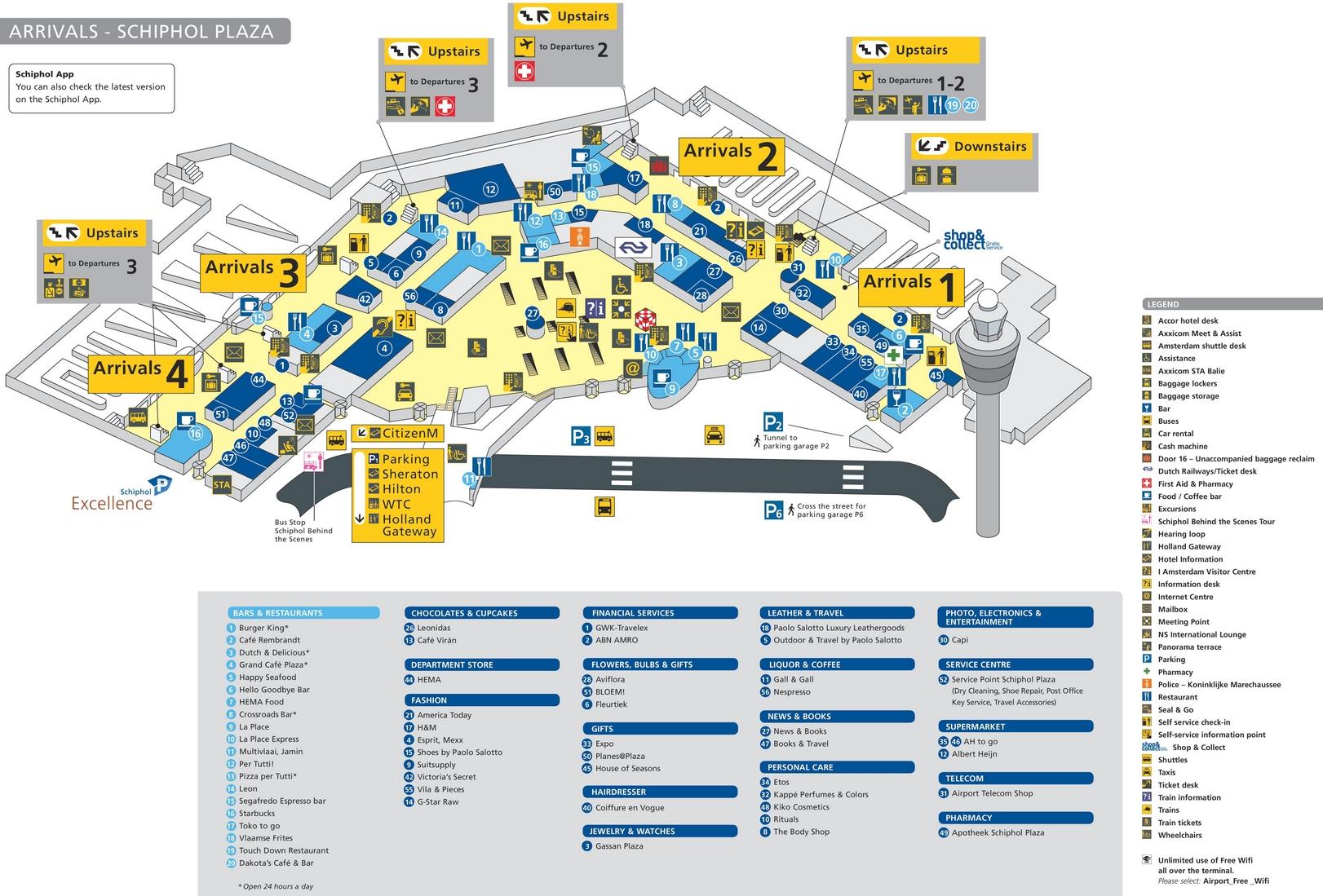 Схема аэропорта Амстердама, зона прилета