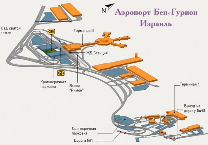 Схема аэропорта Бен-Гурион: терминал 1 и 3