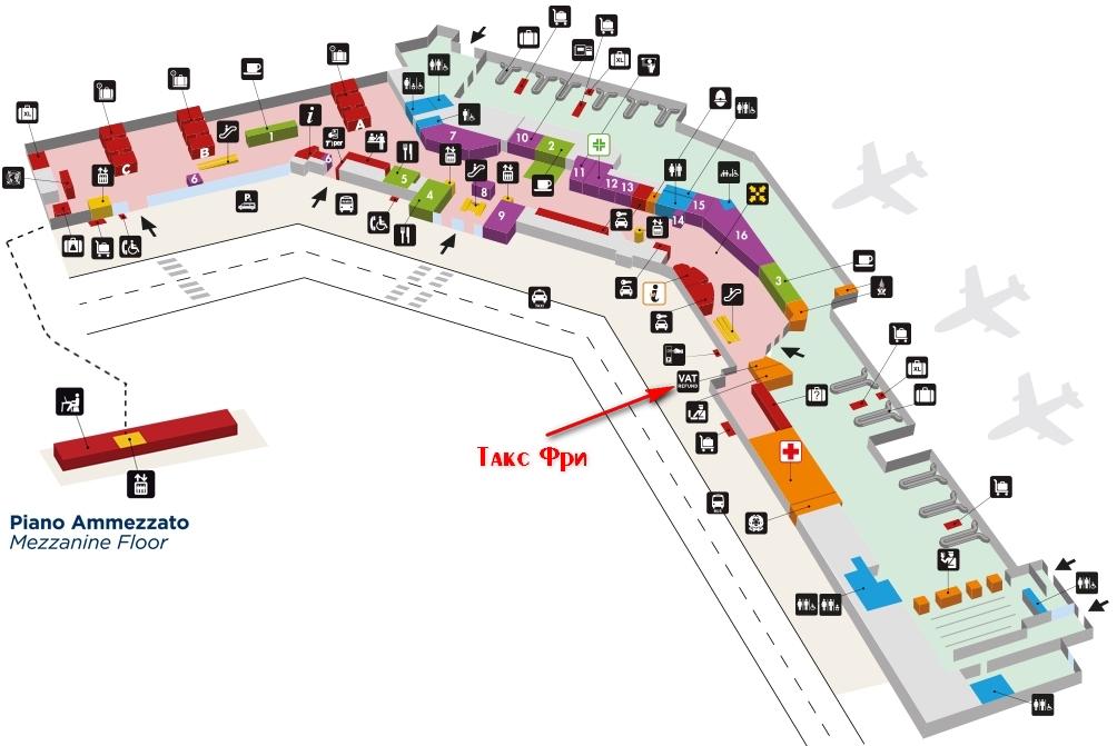 Стойка возврата Такс Фри в аэропорту Вероны