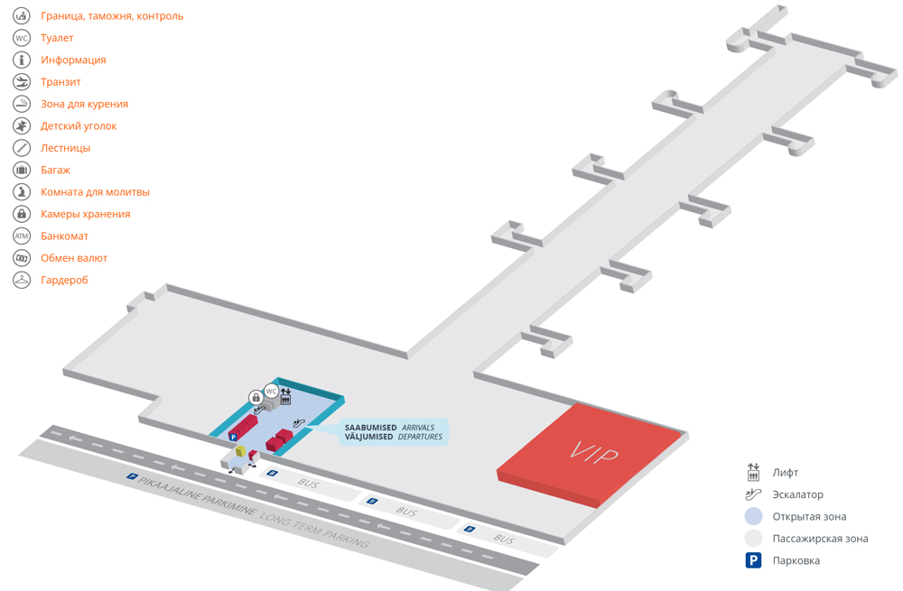 Схема пассажирского терминала аэропорта Таллина: уровень 0
