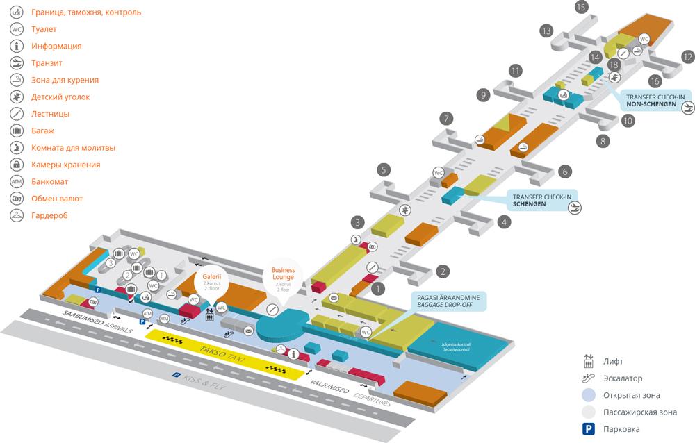 Схема пассажирского терминала аэропорта Таллина: уровень 1
